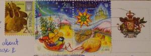 Ukraine postage stamps